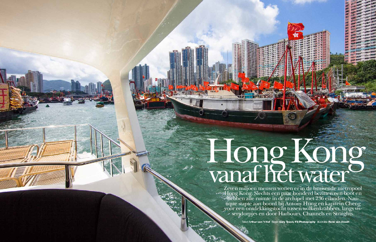 Nautique - Selene 58 Ocean Express in Hong Kong